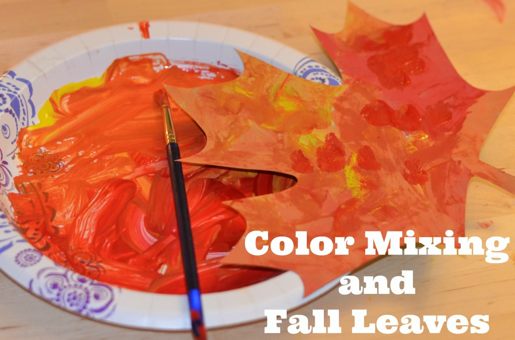 Fall leaves art project for preschoolers