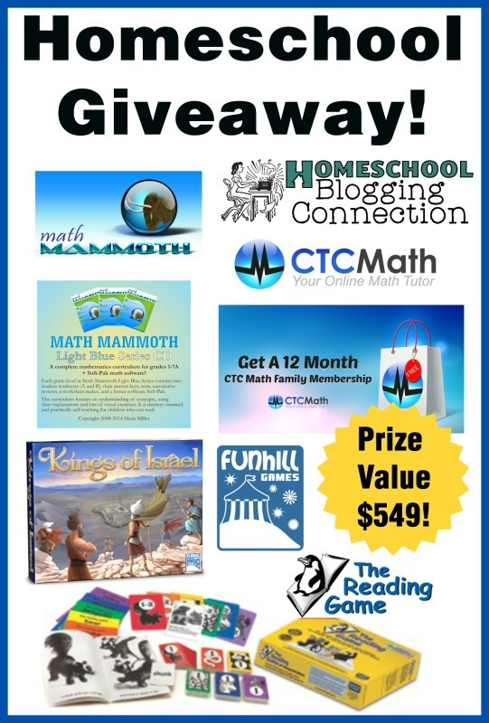Homeschool Blogging Connection Giveaway